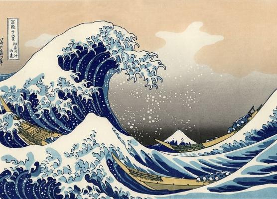 12. La grande onda. Kanagawa